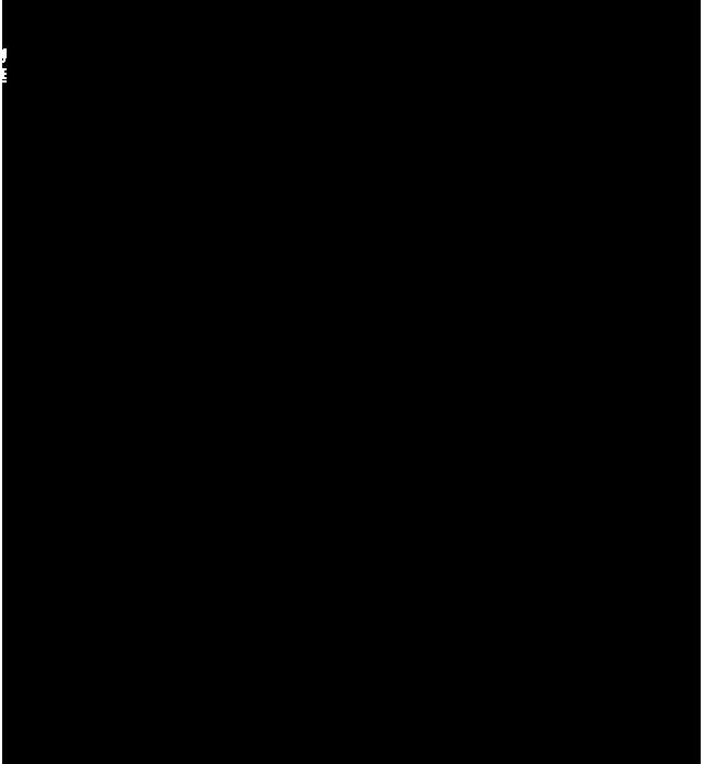 hosyutenken