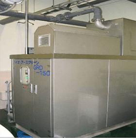 農業集落排水処理施設  GRDー150