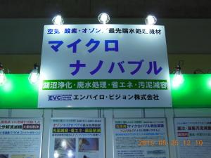 DSCN2436