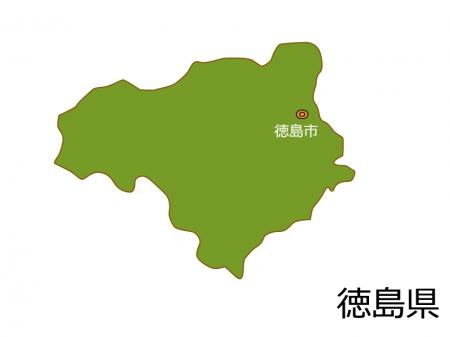 【徳島県徳島市】事業用大型生ごみ機器の補助金制度