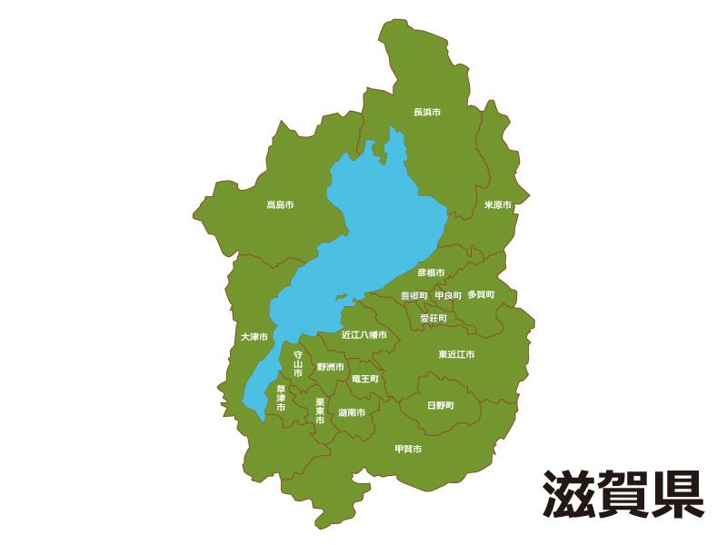 滋賀県高島市